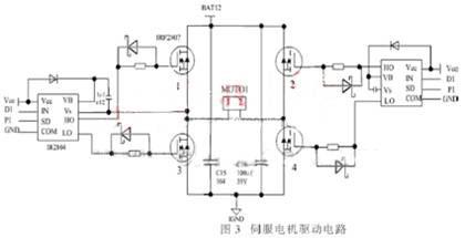 电机驱动电路
