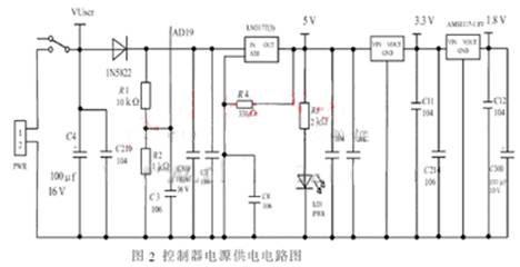 智能灭火机器人硬件电路设计及实现