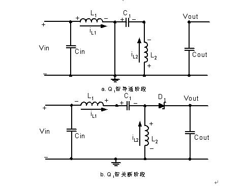 """jpg"""" /> 图2 升压型背光驱动电路功耗分布图  由图2可以看出,导通损耗"""