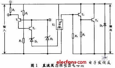 具有滞回特性的直流固态继电器设计