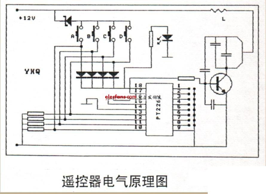 电器遥控器原理图