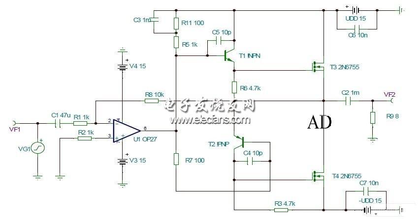 mos管功率放大器电路图- 易展电子展览网