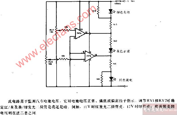 电池充电放电指示器电路图