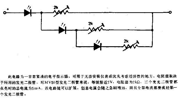 3级电平指示器电路图