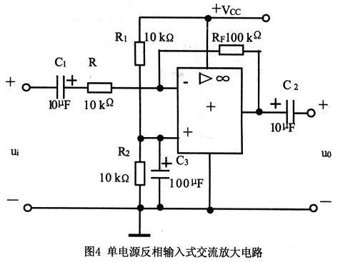 放大电路的电压增益为  在设计单级运放交流放大电路时