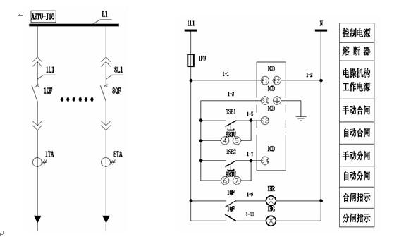 脉冲电能表电路图